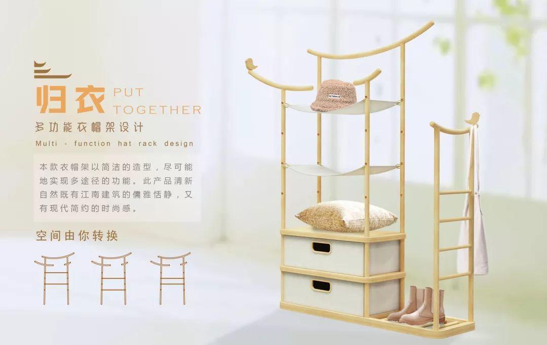 """2019第四届""""龙韵杯""""国际(龙泉)竹木产品创新设计大赛获奖结果公布图片"""